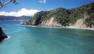 Photo of gorgeous scenery around Puntarenas, Costa Rica goes here.